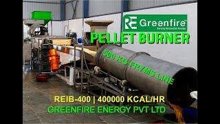 500 KG NAMKEEN LINE  ||  PELLET BURNER  ||  RE Greenfire™