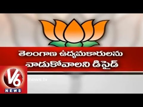 BJP Played a Key Role in Telangana Creation  TJAC Kodandaram