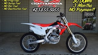3. 2016 Honda CRF250R Review of Specs / Dirt Bike SALE - TN / GA / AL area PowerSports Dealer
