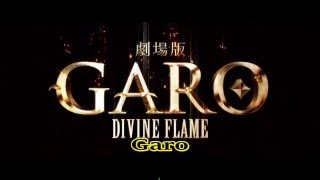 Nonton Garo  Divine Flame Movie Trailer Sub Espa  Ol Film Subtitle Indonesia Streaming Movie Download