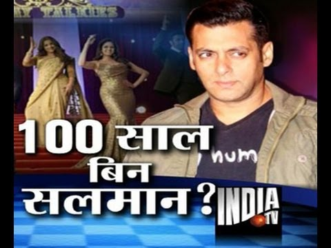 SALMAN - Bollywood celebrate 100 years of Cinema without Salman Khan For more content go to http://http://www.indiatvnews.com/video/ Follow us on facebook at https://...