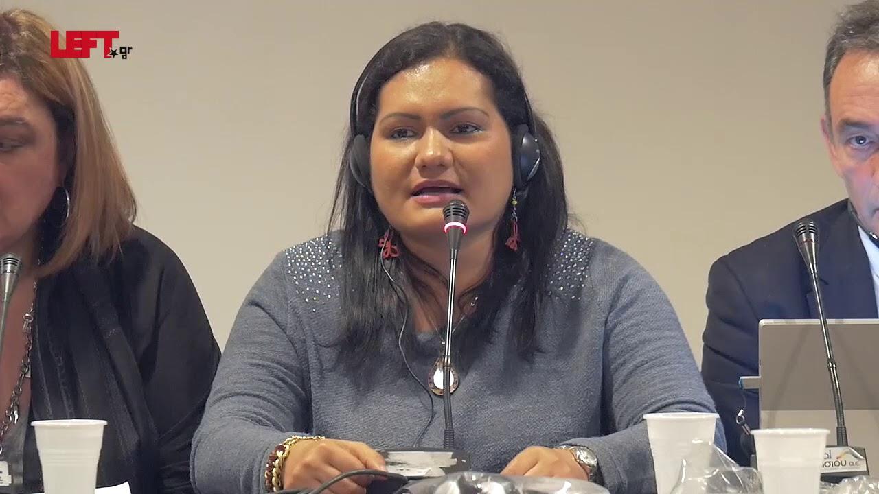 Η πραγματικότητα στη Λατινική Αμερική -Λιλιάνα Γκαϊτάν
