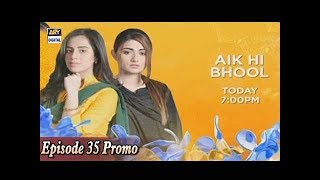 Ek hi bhool is a story of two sisters and their family circumstances..Their lives messes up after the demise of their father who kept ...