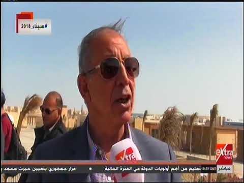 الدكتور هشام عرفات وزير النقل يفتتح مشروع محطة الركاب الغردقة