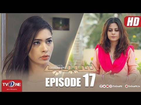 Seep | Episode 17 | TV One Drama | 29 June 2018