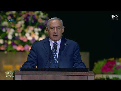 בנימין נתניהו ודוד גרוסמן שיקפו את הקרע בחברה הישראלית