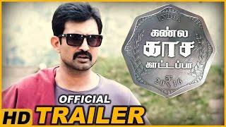 Kannula Kaasa Kattappa Trailer - Arvind Akash, Chandini