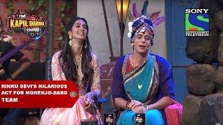 Video Rinku Devi's hilarious act for Mohenjo-Daro team MP3, 3GP, MP4, WEBM, AVI, FLV Desember 2018