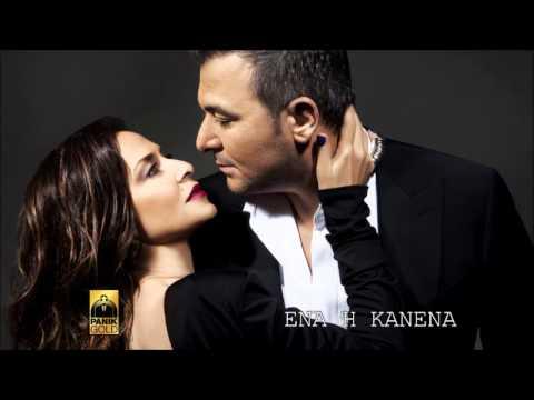 Anna Vissi feat. Antonis Remos – Ena I Kanena, NEW SONG 2014 [fannatics.gr]