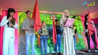 نفحات من التاريخ المغربي أداء تلاميذ المؤسسة