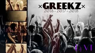 Download Lagu *GREEKZ*   NEW GREEK REMIX 2016-2018 Mp3