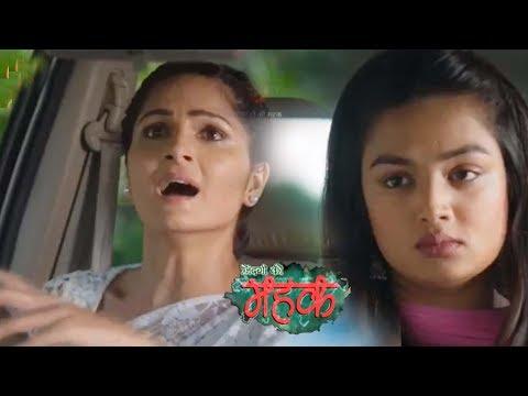 Zindagi Ki Mehek - ज़िंदगी की महक - Upcoming Twist | Shwetlana Kills Mehek | Shaurya shocked