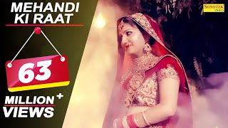 Video Mehandi Ki Raat | Sapna Chaudhary, Raj Mawar, Vishal Sharma | Latest Haryanvi Songs Haryanavi download in MP3, 3GP, MP4, WEBM, AVI, FLV January 2017