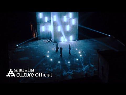 다이나믹 듀오(Dynamicduo) - 'SOON (Feat. BewhY)' M/V [ENG]