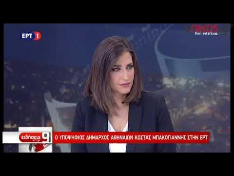 Video - Αυτή είναι η αφίσα με Καλάσνικοφ στο εκλογικό περίπτερο του Κώστα Μπακογιάννη