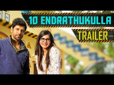 Watch 10 Endrathukulla - Official Trailer in HD