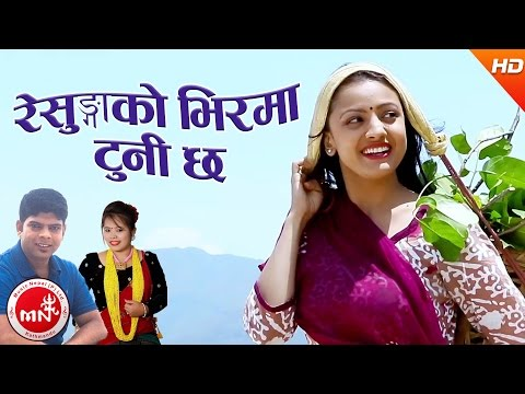 New Nepali Lok Dohori | Resungako Bhirma Tuni Chha - Santosh KC & Muna Thapa | Ft.Anju Niraula/Rames