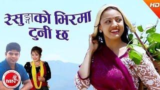 Resungako Bhirma Tuni Chha - Santosh KC & Muna Thapa | Ft.Anju Niraula/Rames