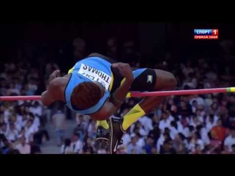 2.26 Donald Thomas HIGH JUMP WORLD CHAMIONSHIP Beijing 2015 qualification man