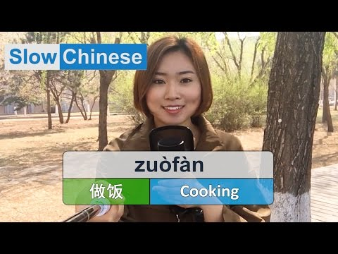 Slow & Clear Chinese Listening Practice - Cooking