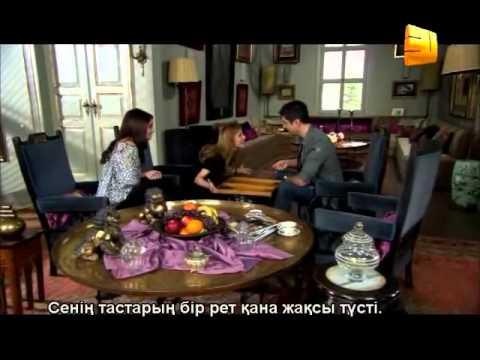 Опасная любовь 8 серия (русская озвучка) - DomaVideo.Ru