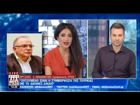 Συνεδρίαση Ευρ. Συμβουλίου για τις τουρκικές προκλήσεις εντός της Κυπριακής ΑΟΖ | 20/06/2019 | ΕΡΤ