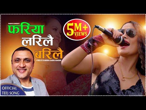 Fariya Larilai Barilai फरिया लरीलै बरिलै by Preeti Ale | New Nepali Teej Song 2077