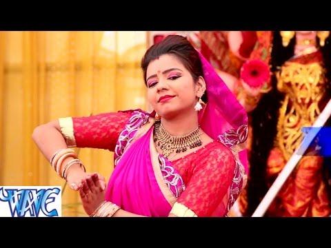Video मईया के मोहनी मुर्तिया - Darbar Me Durga Mai Ke - Avadhesh Tiwari - Bhojpuri Devi Geet download in MP3, 3GP, MP4, WEBM, AVI, FLV January 2017
