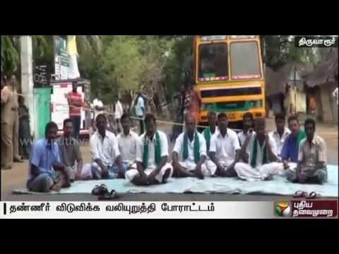 Road-Roko-by-farmers-in-Thiruvarur-demanding-release-of-water-from-Karnataka