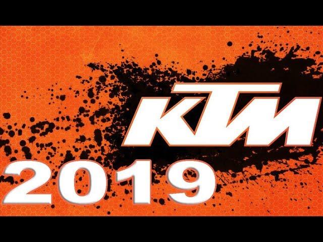 Все велосипеды КТМ модельного ряда 2019 года, на выставке Eurobike 2018.