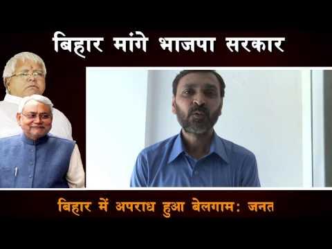 Public reaction on Lalu-Nitish coalition_Byte1