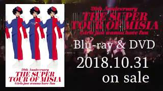 Download Lagu MISIA - THE SUPER TOUR OF MISIA Girls just wanna have fun Blu-ray&DVD SPOT Mp3
