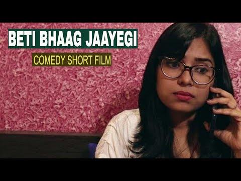 BETI BHAG JAYEGI  HINDI SHORT FILM  SHREERAM ENTERTAINMENT HOUSE