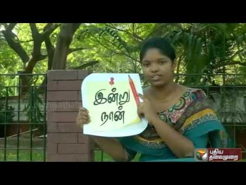 Taking-an-oath-for-the-day--Ner-Ner-Theneer-08-04-2016-Puthiya-Thalaimurai-TV