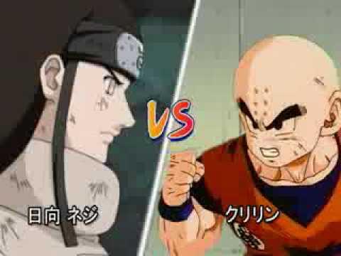 七龍珠 VS 火影忍者,誰輸誰贏還不知道!