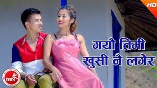 Gayo Timi Khusi Lagera - Krishna Akhele & Gori Sarbuja Magar Ft. Anjali