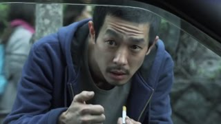 Nonton Like Someone In Love Offici  Le Nl Trailer Film Subtitle Indonesia Streaming Movie Download