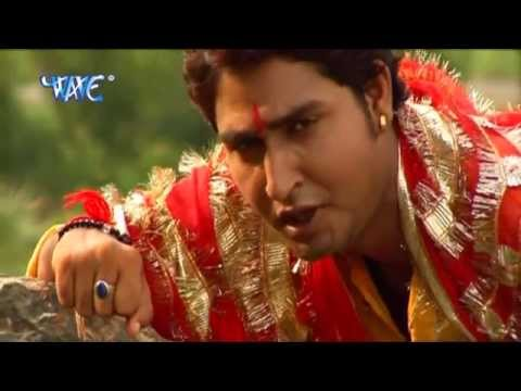 Video उँचे जंगल पहाड़ - Kachahari Durga Maiya Ke - Pawan Singh - Bhojpuri Devi Geet download in MP3, 3GP, MP4, WEBM, AVI, FLV January 2017
