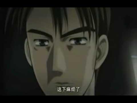 頭文字D:拓海與老爸第一次對決!