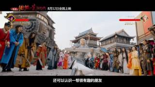 Nonton Love O2o Trailer Au Nz Film Subtitle Indonesia Streaming Movie Download
