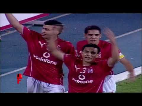 الاهلي يفوز علي الزمالك 3-0 نهائي كأس مصر 2006 (ملخص كامل - HD)