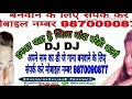 Dil Main ishqe Nabi Ki Ho Aisi Lagan qawwali DJ Salman bhai Banda