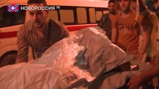 ООН признали власти Сирии ответственными за химатаку