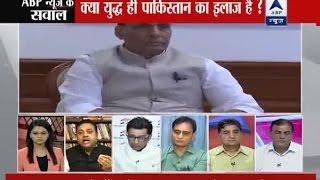 Orai India  City new picture : Uri Attacks: Desh Par Bdaa Hamla: What options India has now?