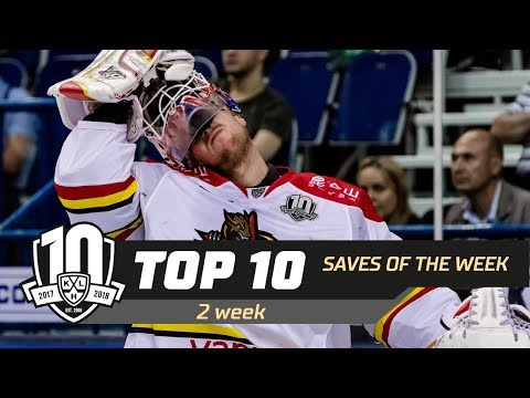 17/18 KHL Top 10 Saves for Week 2 (видео)