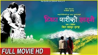Video New Movie || Tista Pariko Saino || टिस्टा पारिको साईनो || Full Movie HD MP3, 3GP, MP4, WEBM, AVI, FLV Juli 2018