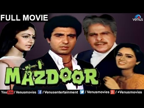 Mazdoor - Superhit Hindi Classic Movies | Dilip Kumar Movies | Raj Babbar | Bollywood Full Movie