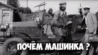 Сергей рассказывает какие цены на подержанные автомобили в Польше.Страница Сергея VK: https://vk.com/id93107266Мобильные телефоны от 10$  http://got.by/1a8svlЗаработок без вложений: http://bit.ly/bitcoin25