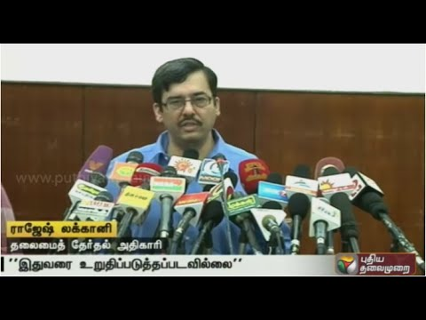 Information-of-money-hoarded-by-ADMK-in-Siruthavur-bungalow-not-confirmed-Rajesh-Lakhsoni
