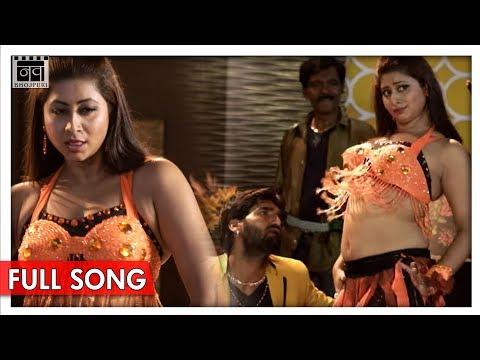 Video Raja Ji Chotwa Marle Naa - Glory Mohanta | Jawani Janeman | HD VIDEO SONG 2018 | Nav Bhojpuri download in MP3, 3GP, MP4, WEBM, AVI, FLV January 2017